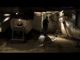 Марш-бросок 2: Особые обстоятельства - 2 серия (2013)
